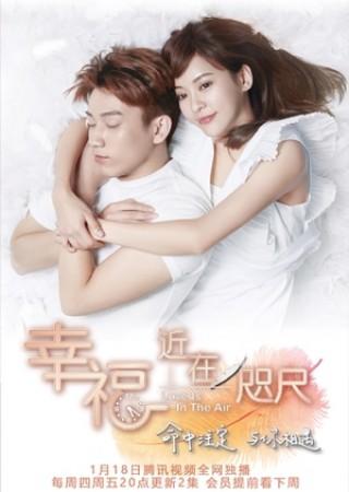�ล�าร���หารู�ภา�สำหรั� dvd Love is in the Air เทวดาสะดุดรั�